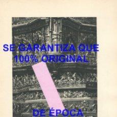 Coleccionismo: CORDOBA CUSTODIA GOTICA CATEDRAL DETALLE HUECOGRABADO 240X170 MM E46. Lote 289498893