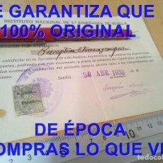Coleccionismo: MASON SEVILLANO REPRESALIADO 1932 SEVILLA MATRICULA EXAMEN E46. Lote 289508428
