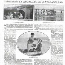 Coleccionismo: AÑO 1924 RECORTE LA ORIGINAL PLAYA DE MATALASCAÑAS ANDALUCIA AFEITADO BARBERIA EN LA PLAYA EL COPO. Lote 289892403
