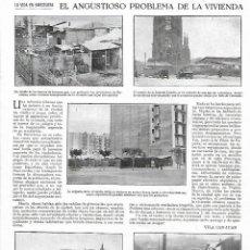 Coleccionismo: AÑO 1924 URBANISMO PROBLEMA VIVIENDA EN BARCELONA SAGRADA FAMILIA HOSPITAL SANT PAU BARRACAS. Lote 289894603