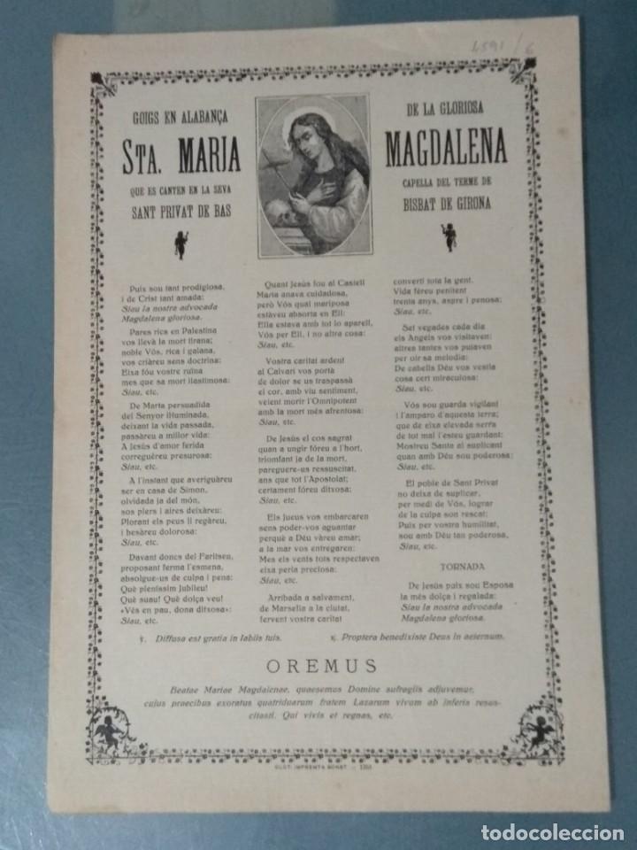 GOIGS DE SANTA MARIA MAGDALENA. (Coleccionismo - Laminas, Programas y Otros Documentos)