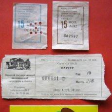 Coleccionismo: UCRANIA - VARIAS ENTRADAS Y TARJETA DE EMBARQUE. Lote 293840848