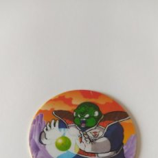 Coleccionismo: TAZO DRAGONBALL TAZO DRAGON BALL MATUTANO 6 GHOURD. Lote 294964263