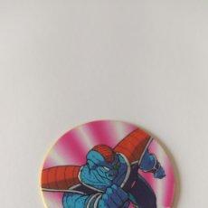 Coleccionismo: TAZO DRAGONBALL TAZO DRAGON BALL MATUTANO 4 BURTTA. Lote 294964428