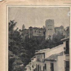 Coleccionismo: AÑO 1929 RECORTE PRENSA GRANADA FOTOGRAFIA DEL BARRIO DEL ALBAICIN CON LA ALHAMBRA AL FONDO. Lote 295526363