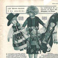 Coleccionismo: AÑO 1929 RECORTE PRENSA JUGUETES FABRICACION ELABORACION ARTESANAL TALLERES MUÑECAS. Lote 295526853