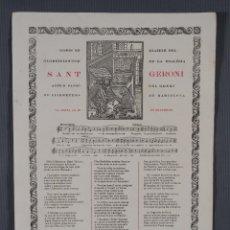 Coleccionismo: GOIGS EN LLAHOR DEL GLORIÓS DICTOR DE LA ESGLÉSIA SANT GERONI - TIP.CLARET. ARQ.P.CLARET, BARCELONA. Lote 295857913