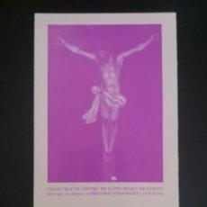 Coleccionismo: PROGRAMA SEMANA SANTA SANTIAGO DE COMPOSTELA GALICIA. 1995. NUEVO. Lote 296021518