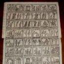 Coleccionismo Recortables: ANTIGUO ALELUYA O AUCA - FINALES SIGLO XVIII PRINCIPIOS DEL XIX - DE SOLDADOS - MIDE 43 X 29,5 CMS. . Lote 26697463