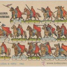 Coleccionismo Recortables: LAMINA RECORTABLE BRUGUERA CABALLERIA NORTEAFRICANA SOLDADOS AÑOS 60´. Lote 14508215