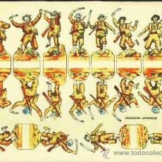 Coleccionismo Recortables: RECORTABLE DE SOLDADOS: SOLDADOS JAPONESES. Lote 14867877
