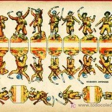 Coleccionismo Recortables: RECORTABLE SOLDADOS JAPONESES , R66. Lote 29237743