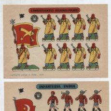 Coleccionismo Recortables: RECORTABLES BRUGUERA (12X17) LOTE DE 2: INFANTERÍA INDIA Y COMBATIENTES REGIONES POLA. AÑO 1959.. Lote 20128838