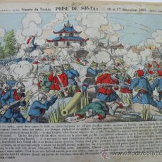 Coleccionismo Recortables: IMAGERIE D'EPINAL.PELLERIN ,GUERRE DE TONKIN.PRISE DE SONTAY. Lote 31837814