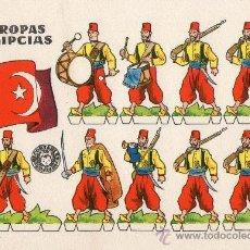 Coleccionismo Recortables: LÁMINA ORIGINAL DE RECORTABLES - RECORTABLES BRUGUERA - TROPAS EGIPCIAS - BRUGUERA - AÑOS 50.. Lote 222115373