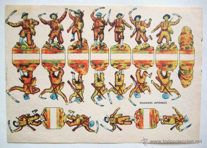 LAMINA RECORTABLE SOLDADOS JAPONESES AÑOS 40-50 (Coleccionismo - Recortables - Soldados)