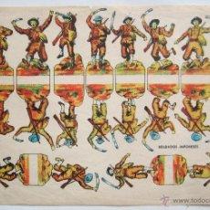 Coleccionismo Recortables: LAMINA RECORTABLE SOLDADOS JAPONESES AÑOS 40-50. Lote 39757658