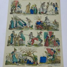 Coleccionismo Recortables: ANTIGUO RECORTABLE DE SOLDADOS, TRIBULATIONS DE NICOLAS, FRABRIQUE D´IMAGES DE GANGEL, A METZ - N. 3. Lote 47198057