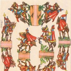 Coleccionismo Recortables: RECORTABLE RIBAS LA ESCOLTA DEL CALIFA. Lote 49618542