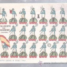 Coleccionismo Recortables: RECORTABLE BRUGUERA. REAL CUERPO DE ALABARDEROS (ESPAÑA). DEP.LEGAL 3220-1961. Lote 50098695