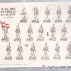 Coleccionismo Recortables: RECORTABLE BRUGUERA. INFANTERIA ESPAÑOLA EN EL RIFF (1909). DEP.LEGAL 3220-1961. Lote 50098720