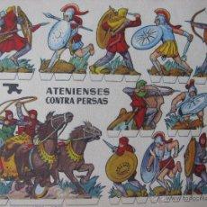 Coleccionismo Recortables: LÁMINA RECORTABLE BRUGUERA. ATENIENSES CONTRA PERSAS. 1961. ORIGINAL.. Lote 52451379