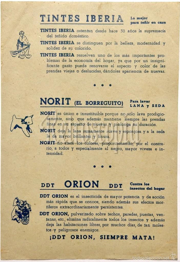 Coleccionismo Recortables: RECORTABLE PUBLICIDAD TINTES IBERIA NORIT DDT ORION INDUSTRIAS MARCA: SOLDADOS - Foto 2 - 58600415