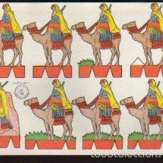 Coleccionismo Recortables: LAMINA RECORTABLES - SERIE SOLDADOS - RECORTES ROSITA - LA DE LA FOTO VER TODOS MIS RECORTABLES. Lote 97116115