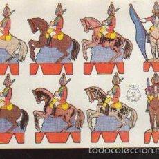Coleccionismo Recortables: LAMINA RECORTABLES - SERIE SOLDADOS - RECORTES ROSITA - LA DE LA FOTO VER TODOS MIS RECORTABLES. Lote 97116087
