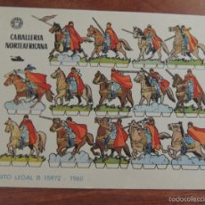 Coleccionismo Recortables: RECORTABLE BRUGUERA CABALLERIA NORTEAFRICANA. Lote 59686987