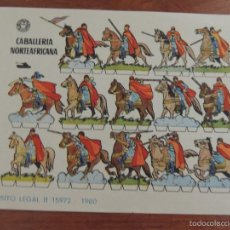 Coleccionismo Recortables: RECORTABLE BRUGUERA CABALLERIA NORTEAFRICANA. Lote 59687103