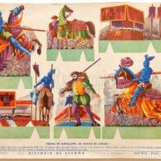 Coleccionismo Recortables: LAMINA RECORTABLE Nº 11 FIESTAS DE BARCELONA A CARLOS I. HISTORIA DE ESPAÑA. ROMA BARCELONA AÑOS 60. Lote 61974992