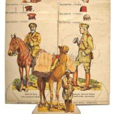 Coleccionismo Recortables: LOTE DE 9 RECORTABLES SOLDADOS RECORTES TIPOS EDITORIAL ROMA. AÑOS 50. Lote 61978264
