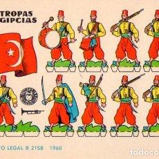 Coleccionismo Recortables: LOTE DE 10 RECOETABLES 1960. Lote 73951347
