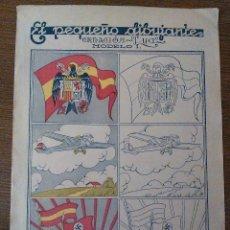 Coleccionismo Recortables: EL PEQUEÑO DIBUJANTE, MOD. Nº 1. EDITORIAL, LYA , GUERRA CIVIL, MIDE. 34 1/2 X 25 C.M. VER FOTO. Lote 79749809