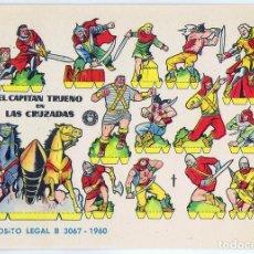 Coleccionismo Recortables: RECORTABLES MILITARES BRUGUERA. SERIE ESPADA. EL CAPITÁN TRUENO EN LAS CRUZADAS (NO ACREDITADO). Lote 265483324