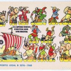Coleccionismo Recortables: RECORTABLES MILITARES BRUGUERA. SERIE ESPADA. EL CAPITÁN TRUENO CONTRA LOS VIKINGOS (NO ACREDITADO). Lote 219251100