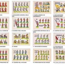 Coleccionismo Recortables: RECORTABLES MILITARES BRUGUERA. SERIE COHETE. COLECCIÓN COMPLETA 16 NºS (NO ACREDITADO) 1960. OFRT. Lote 265494379