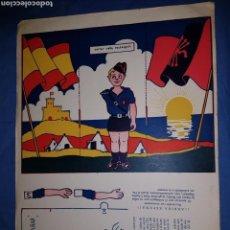 Coleccionismo Recortables: RECORTABLE CELTA FALANGISTA BRAZO MOVIBLE. Lote 113395251
