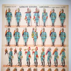 Coleccionismo Recortables: EJERCITO ESPAÑOL LANCEROS,ESTAMPERIA PALUZIE. Lote 121500999