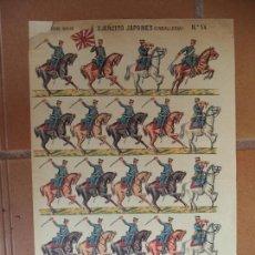 Coleccionismo Recortables: EJERCITO JAPONES CABALLERIA Nº 14.LIT ROVIRA Y CHIQUES.BARCELONA. Lote 136098538