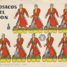 Coleccionismo Recortables: RECORTABLES BRUGUERA - COSACOS DEL DON - EDITORIAL BRUGUERA, 1960.. Lote 137878490