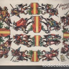 Coleccionismo Recortables: RECORTABLE - RIBAS - HORDAS TARTAROS. Lote 174244070