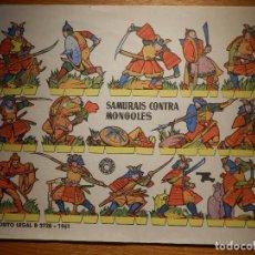 Coleccionismo Recortables: RECORTABLES - SOLDADITOS - SAMURAIS CONTRA MONGOLES - B 3728-1961 - 24 X 18 CM - BRUGUERA . Lote 148118650