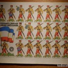 Coleccionismo Recortables: RECORTABLES - SOLDADITOS - CAZADORES DE MONTAÑA DE BOSNIA HERZEGOVINA - 24 X 18 CM - BRUGUERA . Lote 148119818