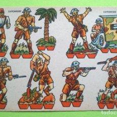 Coleccionismo Recortables: RECORTABLES CELMA - JAPONESES - AUTOR: RIBAS - PERFECTO ESTADO. Lote 155292206