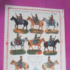 Coleccionismo Recortables: CABALLERIA DEL EJERCITO ESPAÑOL RECORTABLE 8O7 HERNANDO .1930. Lote 158599294