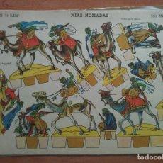 Collezionismo Figurine da Ritagliare: RECORTABLE MIAS NOMADAS - GRAN ILUSIÓN Nº 2 / LA TIJERA. Lote 260367885