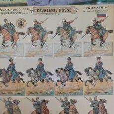 Coleccionismo Recortables: RECORTABLES A DOS CARAS DE LA CABALLERÍA RUSA. Lote 178936083