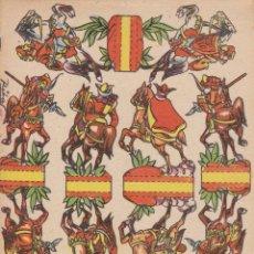 Coleccionismo Recortables: RECORTABLES HORDAS TARTALAS AÑO 1960 . Lote 180014727
